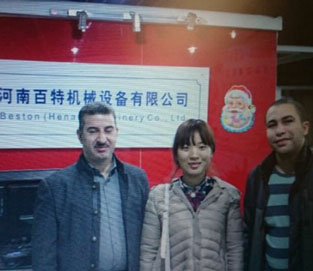 Egyptian Customers Came To Visit Pyrolysis Plant