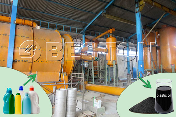 waste plastic pyrolysis to fuel oil plant