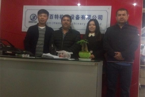 The Chile Customers Came To Visit Our Pyrolysis Plant